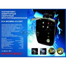 Сварочный аппарат инверторный   Беларусмаш   (410 А, п/а, с двумя электронными табло)   SVET