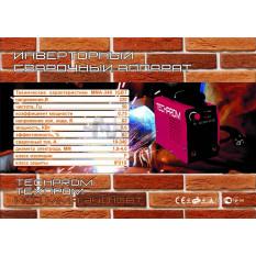 Сварочный аппарат инверторный   Искра   (306 A, с электронным табло)  SVET