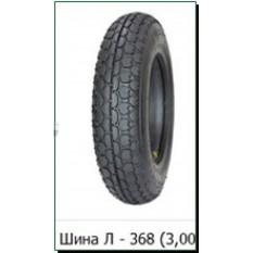Шина   3,00 -8   ТТ ( М/Блок,Л-368,Петрошина+камера)   LTK