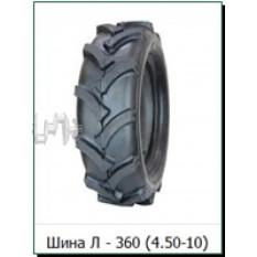 Шина   4,50 -10   TT (М/блок, Петрошина Л-360+камера)   LTK