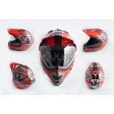Шлем кроссовый   (mod:MX433) (с визором, size:XL, красный)   LS-2