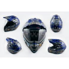 Шолом кросовий (mod: MX433) (з Візор, size: ХXL, синій, FOUL PLUGS) LS-2 арт.K-2411