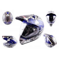 Шлем кроссовый   (mod:Skull) (с визором, size:XL, синий матовый)   LS-2