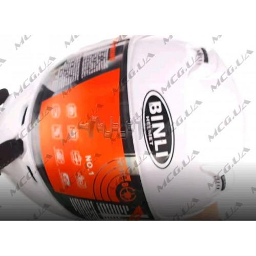 Шлем трансформер   (mod:688) (size:XL, белый, солнцезащитные очки)   BINLI