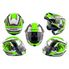 Шлем трансформер   (size:XXL, зелено-белый + солнцезащитные очки)   LS-2