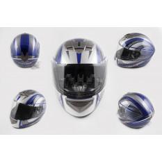 Шлем-интеграл   (mod:368) (size:XXL, бело-синий)   LS-2