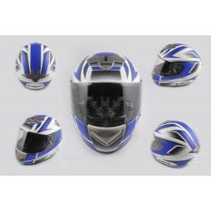 Шлем-интеграл   (mod:368) (size:XXL, сине-белый матовый)   LS-2