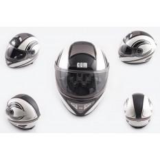 Шлем-интеграл   (mod:550) (premium class) (size:XL, бело-черный)   KOJI