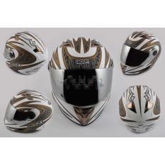 Шлем-интеграл   (mod:B-500) (size:M, бело-серый, зеркальный визор, BLADE)   BEON