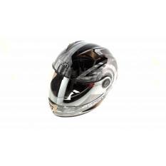 Шлем-интеграл   (mod:B-500) (size:M, черно-серый)   BEON