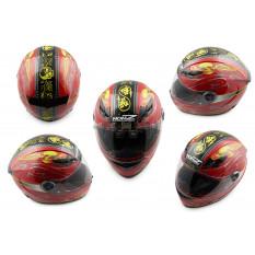 Шлем-интеграл   (mod:OP02) (size:XL, красный)   HONZ