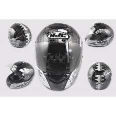 Шлем-интеграл   (mod:R1) (size:XXL, черно-белый, SAMURAI)   HJC