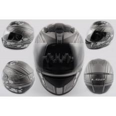 Шлем-интеграл   (mod:Stardust) (size:XL, серый матовый)   LS-2