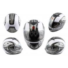 Шлем-интеграл   (mod:XZF868) (size:L, черный)   HELMO