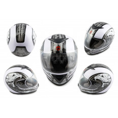 Шлем-интеграл   (mod:XZF868) (size:M, черный)   HELMO