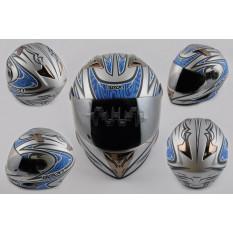 Шлем-интеграл   (mod:В-500) (size:M, синий матовый, зеркальный визор, BLADE)   BEON