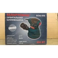 Шлифмашина вибрационная   Беларусмаш 950   (950Вт, эксцентрик)   SVET