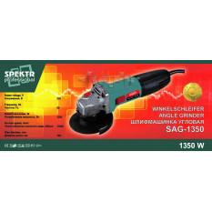 Шлифмашина угловая   Spektr   (1350 Вт, 11000 об/мин, Ø 125)   SVET