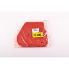 Элемент воздушного фильтра   Yamaha JOG 5KN   (поролон с пропиткой)   (красный)   AS