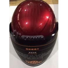 Шлем открытый (mod:210) (size:L, красный, +тонированный визор) TANKE арт.O-194291
