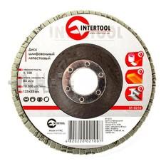 Диск шлифовальный лепестковый 125x22мм, зерно K100 INTERTOOL