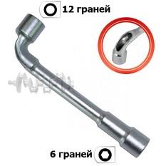Ключ торцевой с отверстием L-образный 16мм INTERTOOL