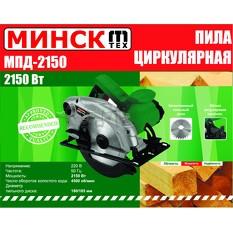 Электропила дисковая   Минск 2150   (2150 Вт,  Ø 185)   SVET